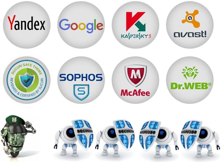 Как вывести сайт из черных списков антивирусных компаний