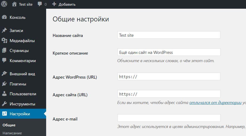 Перевод сайта на https Самаркандский бульвар размещение ссылки в социальной сети